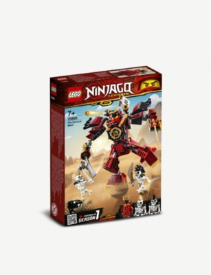 LEGO Ninjago The Samurai Mech set