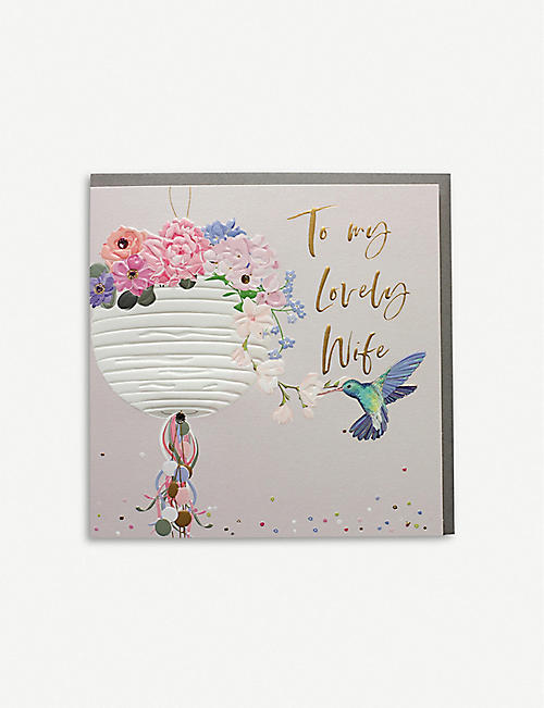 BELLY BUTTON To my lovely wife birthday greetings card 16.5cm x 16.5cm