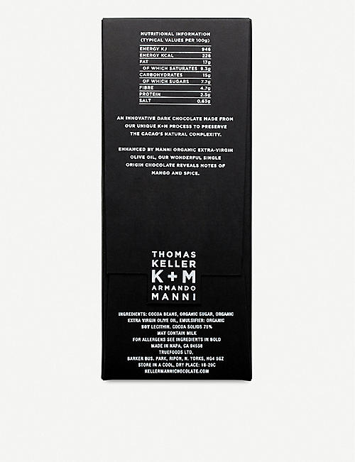 K + M Extra virgin 75% cocoa Ecuador dark chocolate bar 70g