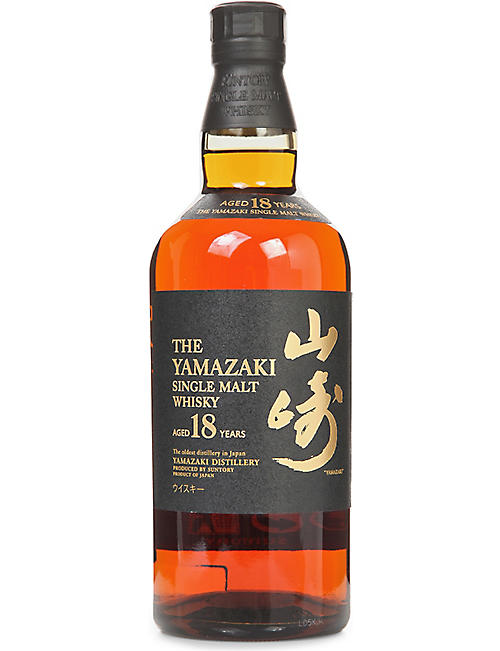 SUNTORY: Yamazaki single malt whiskey 700ml