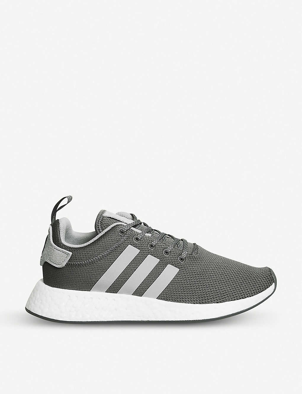 Nmd R2 Trainers