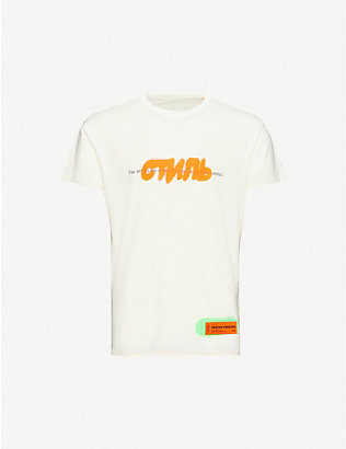 HERON PRESTON: Graphic-print cotton-jersey T-shirt