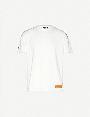 HERON PRESTON: Text-print organic cotton-jersey T-shirt