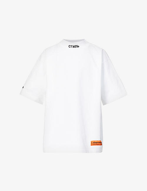 HERON PRESTON: Logo-embroidered high-neck cotton-jersey T-shirt