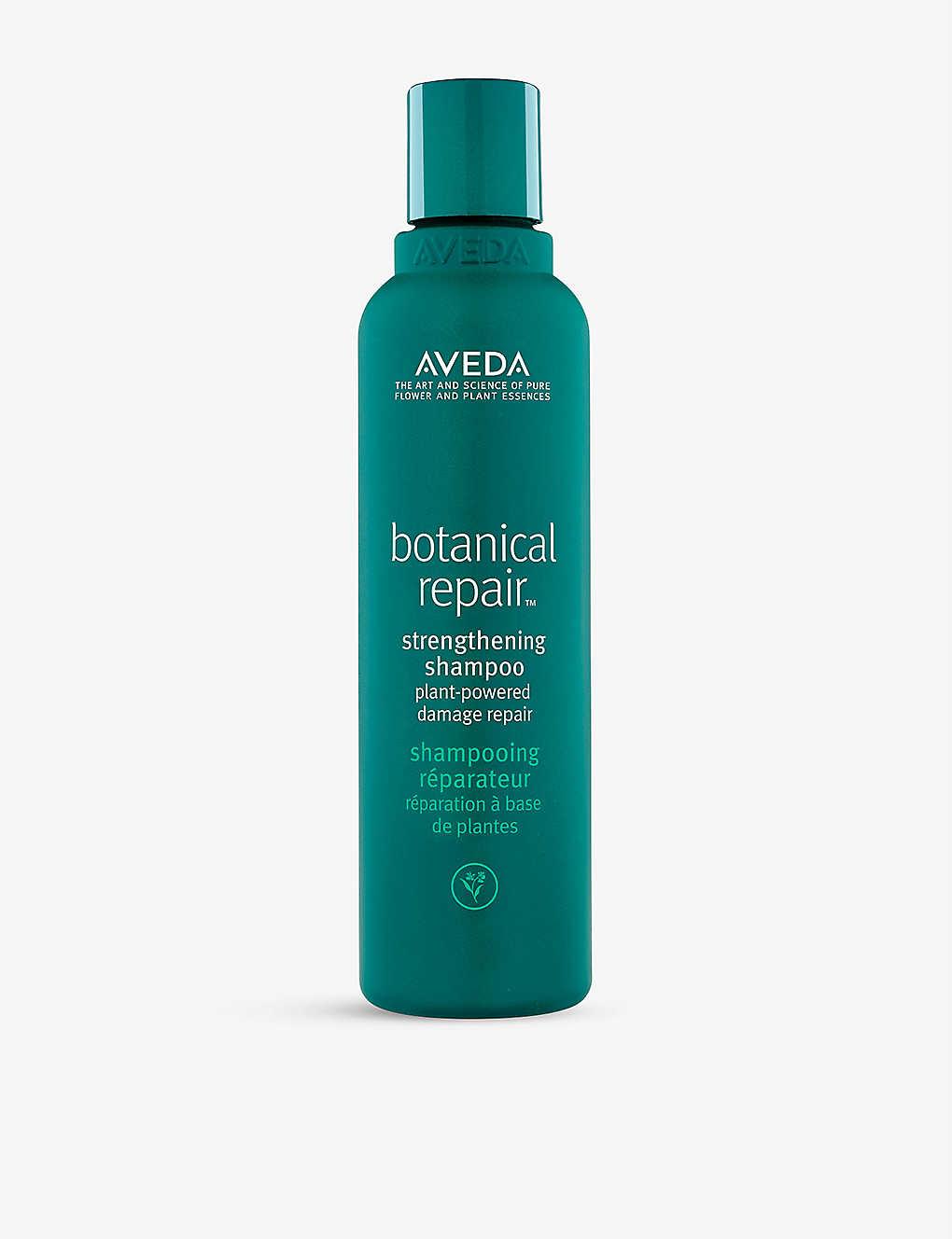 AVEDA: botanical repair™ strengthening shampoo 200ml