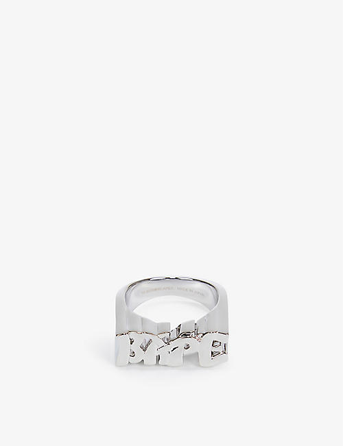 A BATHING APE: Branded silver-tone ring
